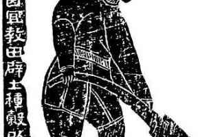 Cultura: cina  leggende  miti  mitologia cinese