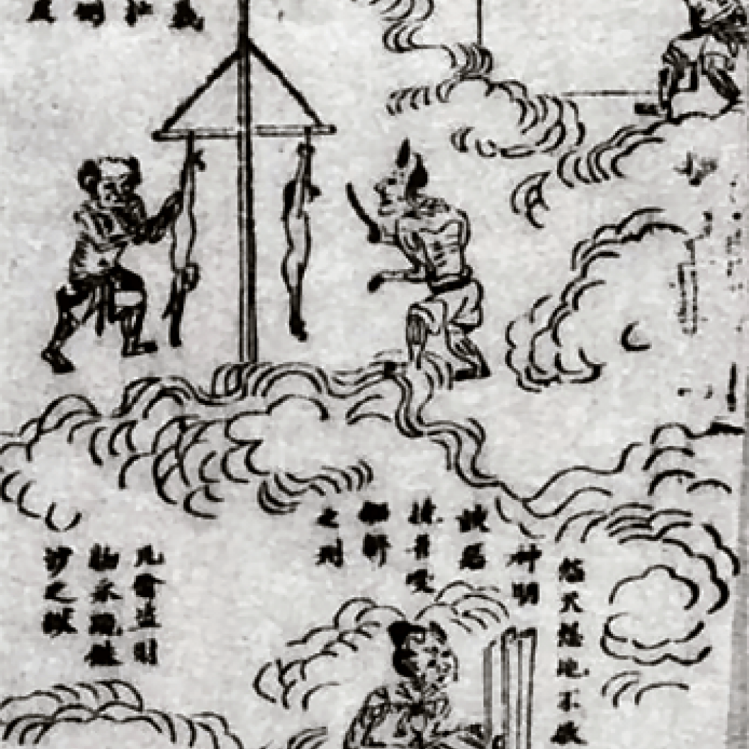 demoni  diyu  inferno cinese  meng po