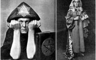 Cultura: aleister crowley  magia  thelema