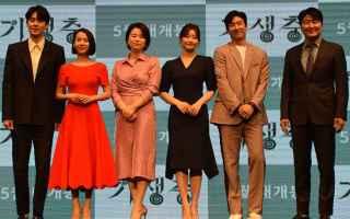 Cinema: parasite  oscar  corea del sud