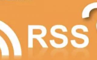Siti Web: feed rss  attivare  cosa sono