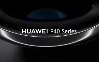Cellulari: huawei p40  huawei p40 pro  huawei  p40