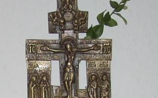 Religione: calvario  domenica delle palme  gesù
