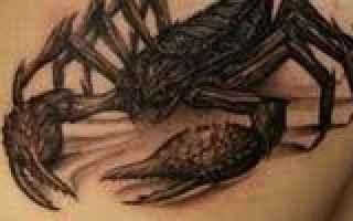 Psiche: tatuaggi  significato  sogni