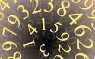 Astrologia: numeri magici  fortuna  data 27 aprile