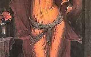 Cultura: fata morgana  incantesimi  leggenda