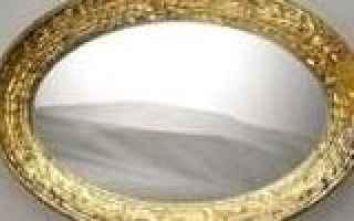 Astrologia: sognare  specchio  significato