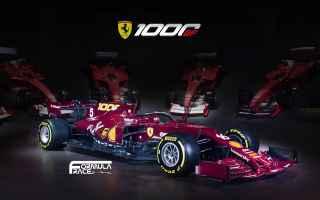 Formula 1: ferrari  tuscangp  f1  sf1000  sf1000gp
