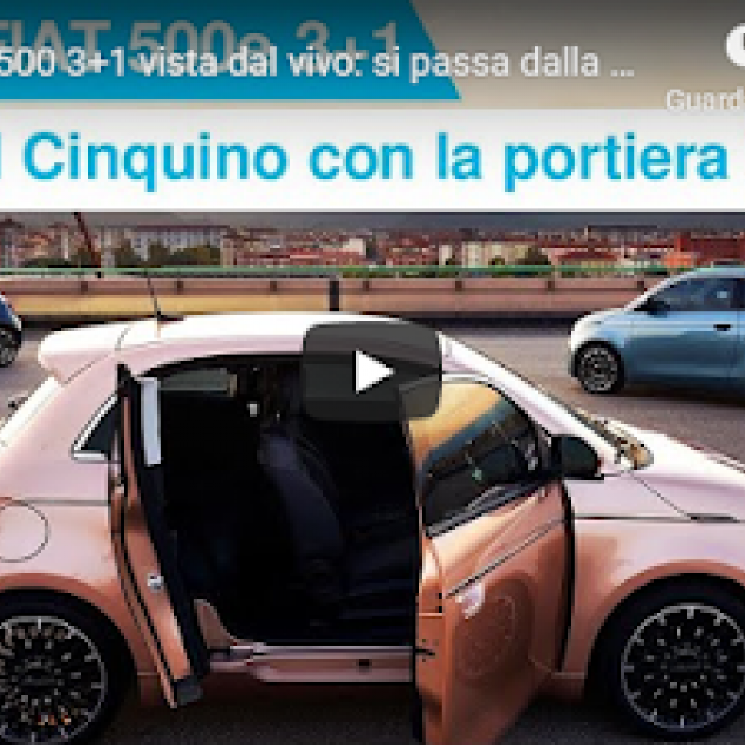 auto video fiat elettrica automobili