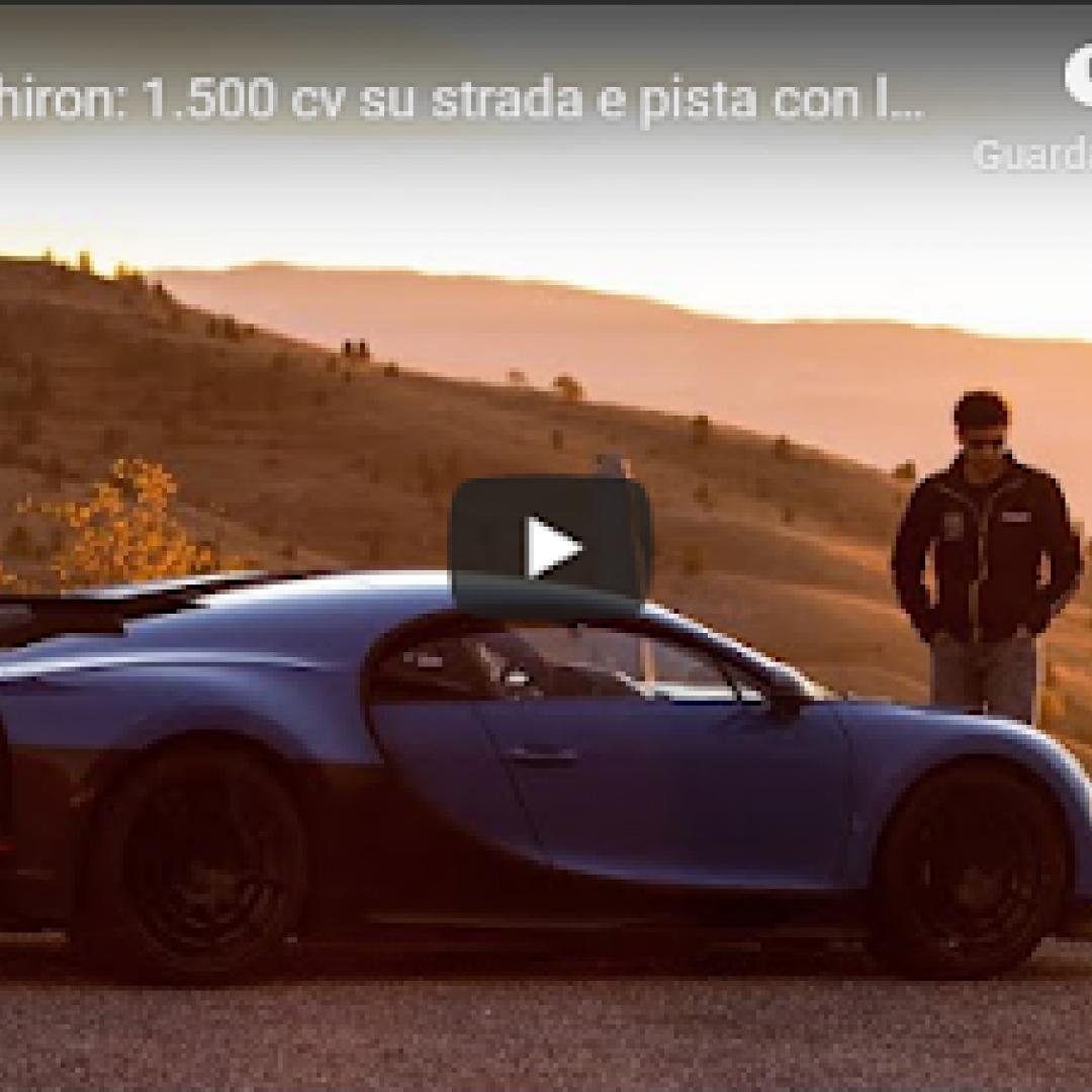supercar video bugatti auto motori