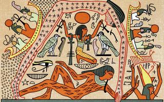 Cultura: dio della terra  geb  iside  nefthi