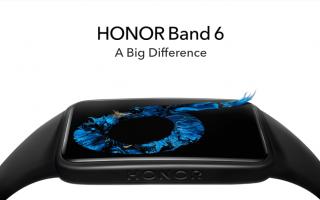 Gadget: honor band 6  honor  smartband  huawei