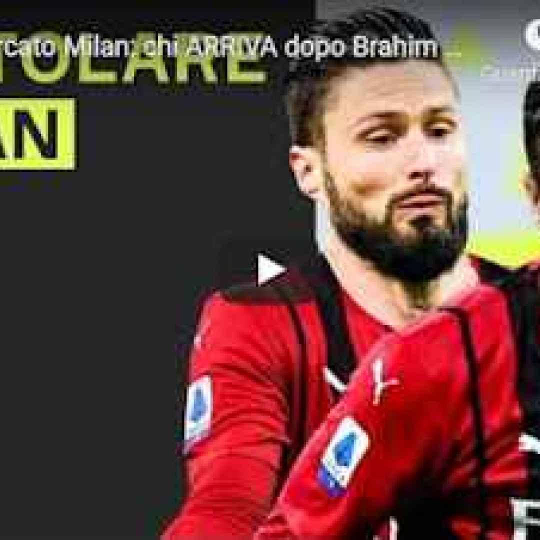 milan mercato video calcio sport