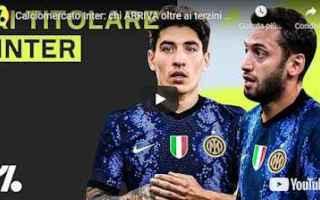 Calciomercato: inter video calcio serie a sport milano