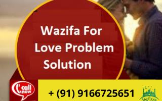 Astrologia: best wazifa   bestblack magic vashikaran