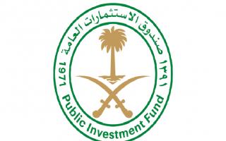 Calciomercato: inter  pif  arabia saudita