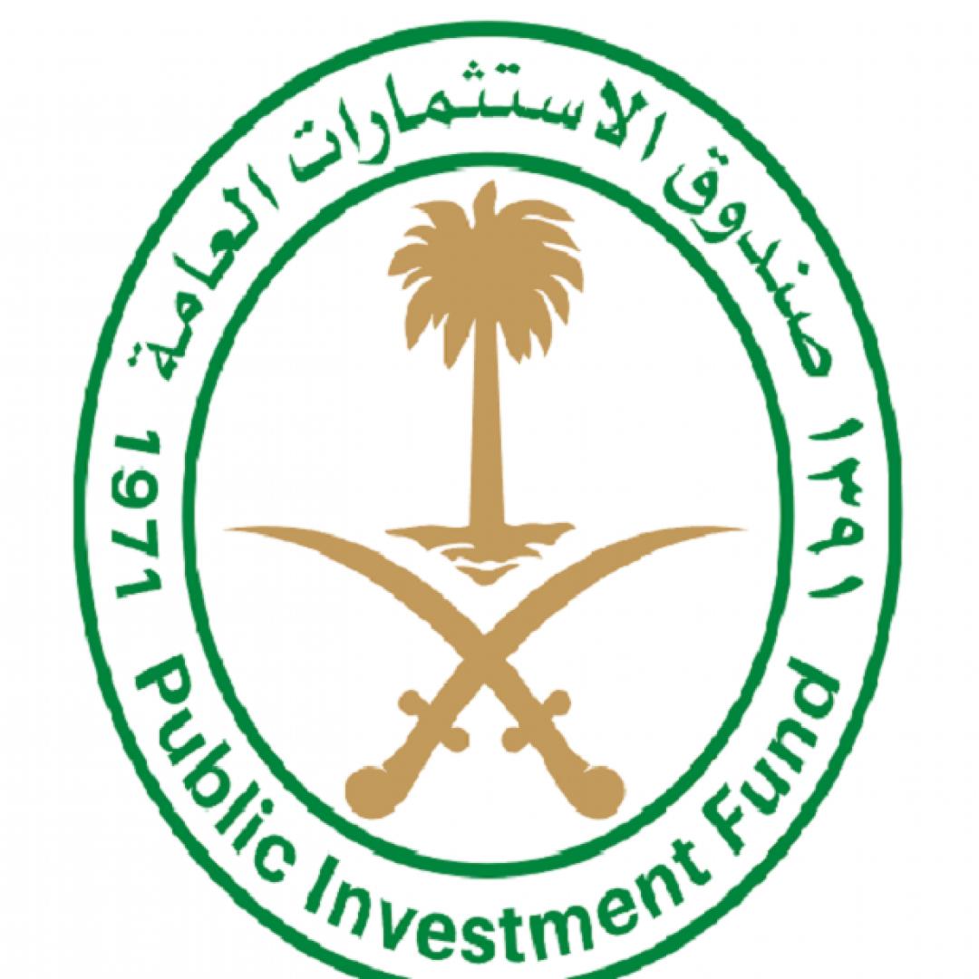 inter  pif  arabia saudita