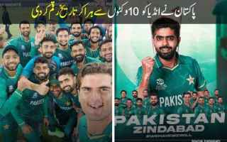 Sport: The Pakistani cricket team created history today. The Green-Shirts defeated arch-rivals India by 10 wickets. The first m